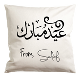 Eid Cushion