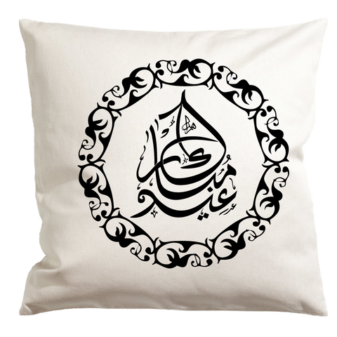 Eid Pillow