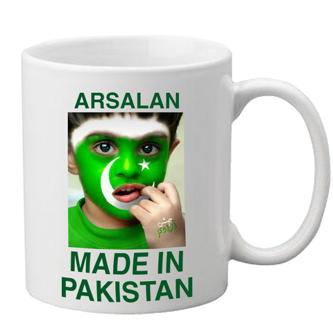 Made in Pakistan Mug