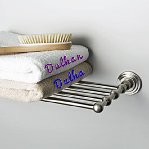 Dulha Dulhan Towel Set