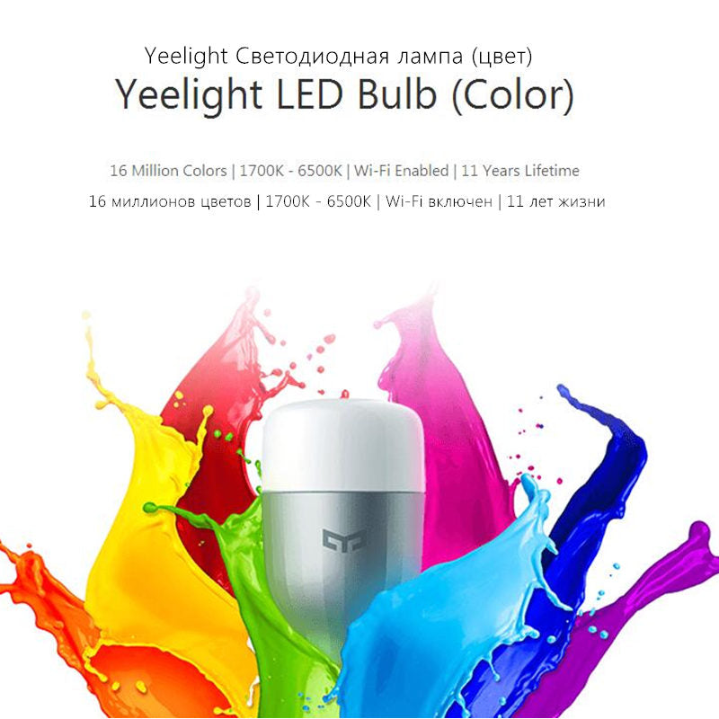 LED Smart Bulb- 16 Million Colors RGB Dimming Light WiFi Mi Smart Home APP