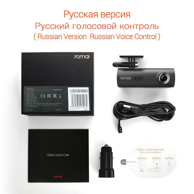 Voice Control Dash Cam with Night Vision