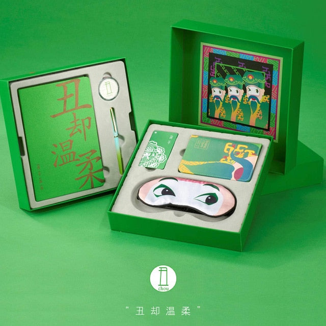 Peking Opera Limited Stationery Gift Set