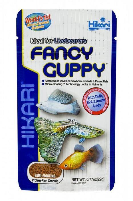 Hikari Tropical Fancy Guppy .77oz