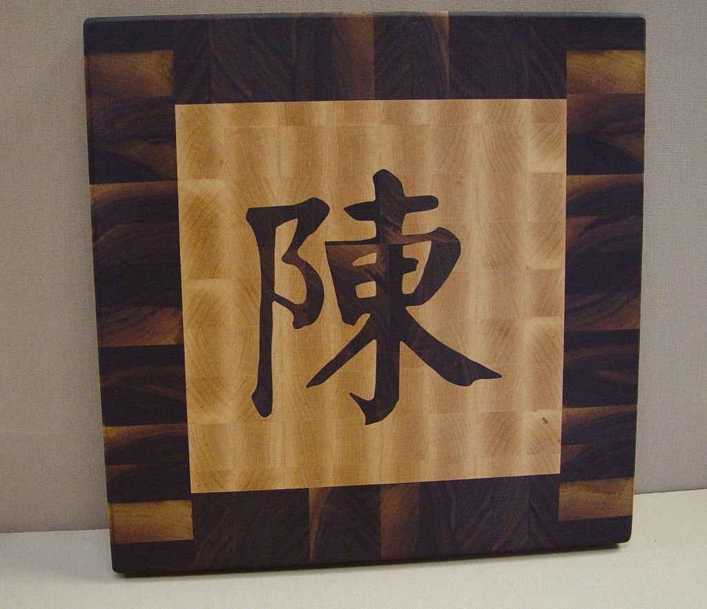 Chinese Name Boards - Chopping Blox - 1