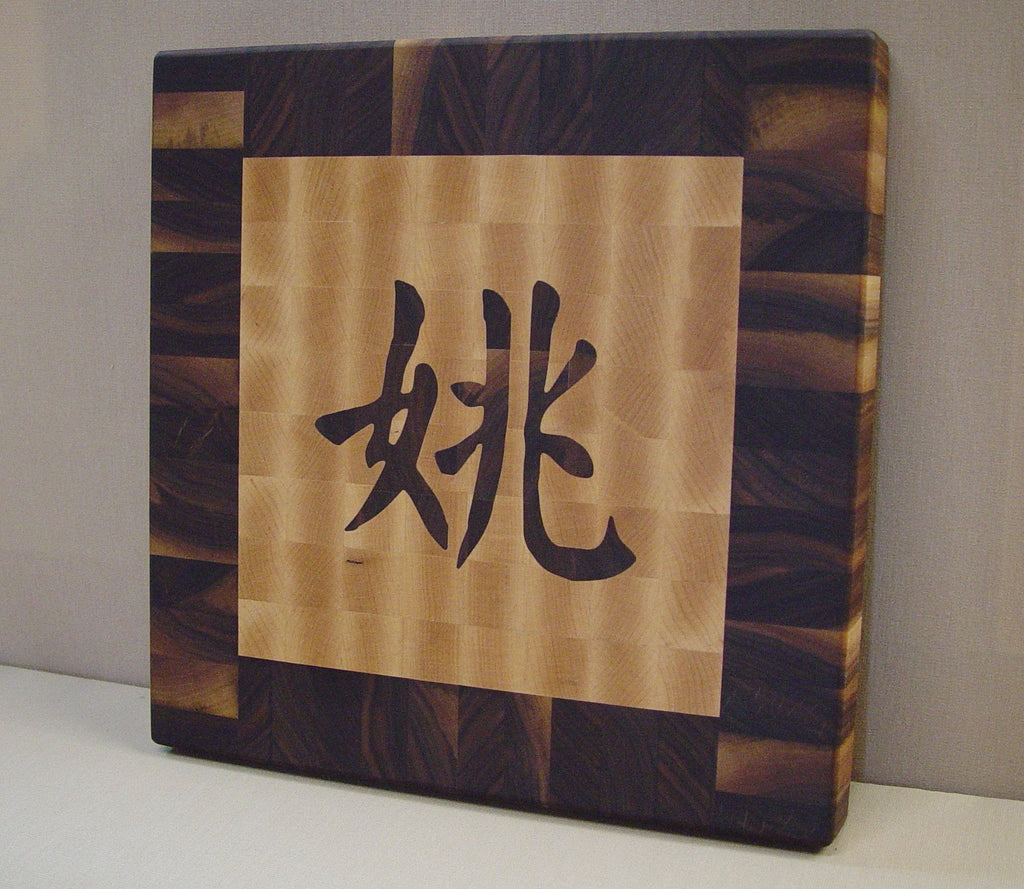 Chinese Name Boards - Chopping Blox - 2
