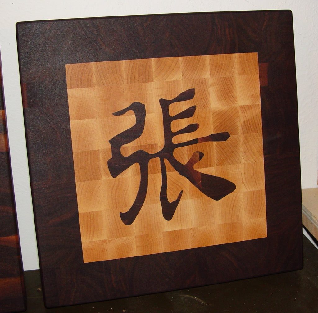 Chinese Name Boards - Chopping Blox - 3