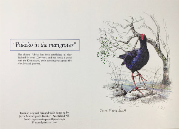Card, NZ native Pukeko
