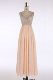 Classic V-Neck Floor Length Beading Prom Dresses Evening Dresses S04
