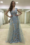Sexy Appliques Mermaid Cap Sleeve Sheer Neck Long Tulle Evening Dresses,Prom Gown,N641