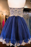 A-line Short Sweetheart Strapless Tulle Homecoming Dress with Beading N762