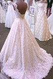 Elegant Lace Bridal Dress, White Long Backless Lace Wedding Dress, N932