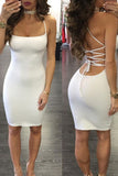 Ivory Sheath Short Prom Dress, Bodycon Sexy Strappy Halter Bandage Bodycon Dress N870