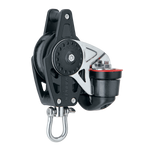 [HK-2646] HARKEN  40 mm Block — Swivel, Becket, Cam Cleat
