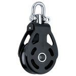 [HK-6058] HARKEN  75 mm Aluminum ESP Block —  Swivel