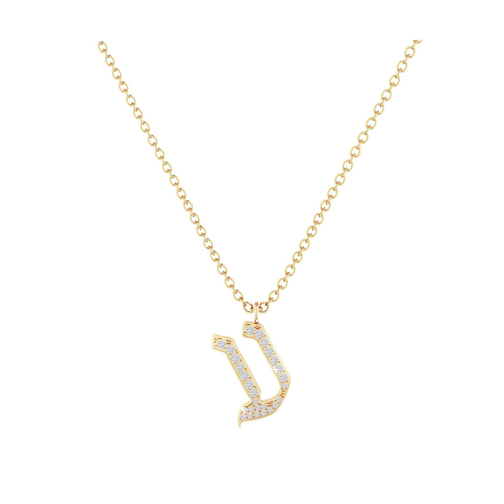 Ain - Hebrew Alef-Bet letter diamond Necklace - Ain letter