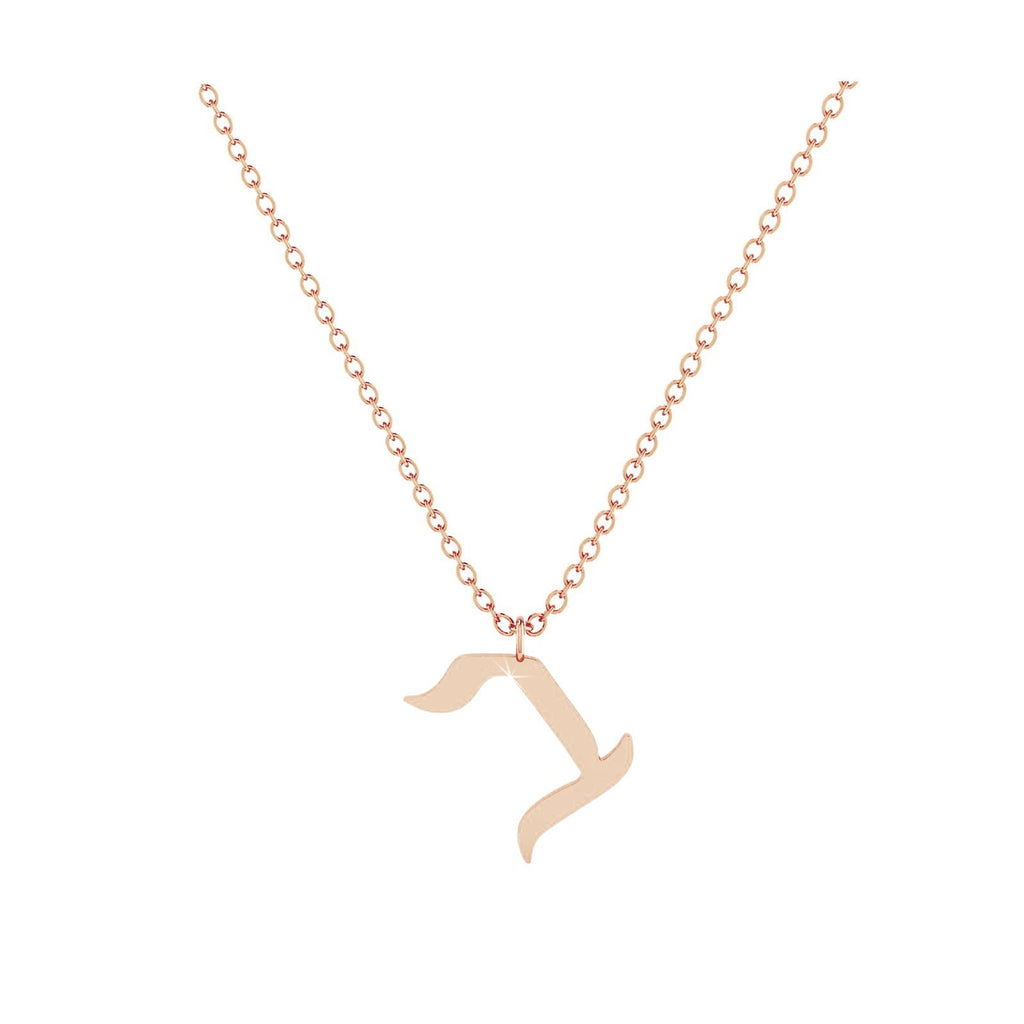 Bet - Hebrew Alef-Bet letter diamond Necklace - B letter