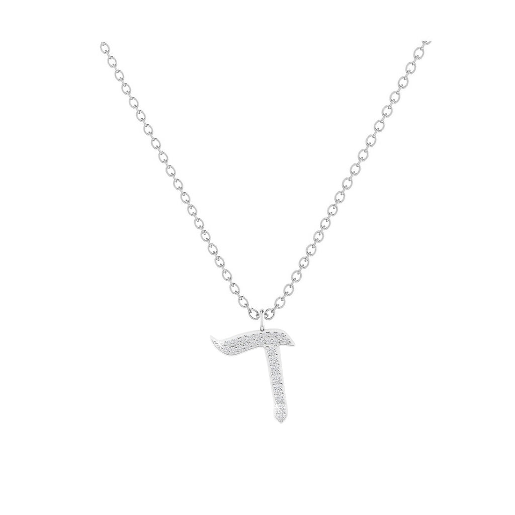 Daled - Hebrew Alef-Bet letter diamond Necklace - D letter