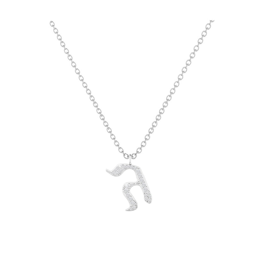 Gimel - Hebrew Alef-Bet letter diamond Necklace - G letter