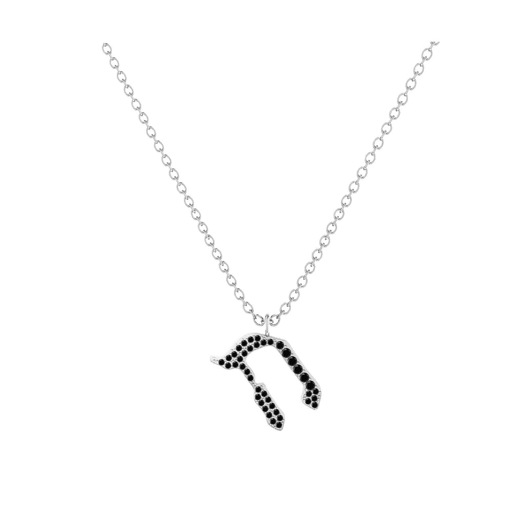 Hai - Hebrew Alef-Bet letter diamond Necklace - H letter
