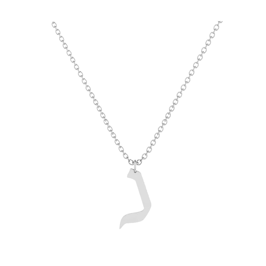 Non - Hebrew Alef-Bet letter diamond Necklace - Non letter