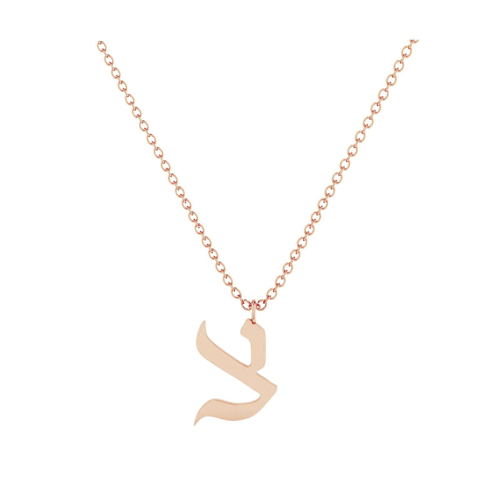 Tzadik - Hebrew Alef-Bet letter diamond Necklace - Tzadik letter