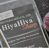 "Close up of package of HiyaHiya Sharps 32""/80 cm circular Knitting Needles"
