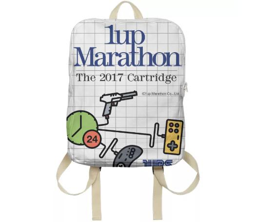 2017 1UP Marathon 2017 Backpack