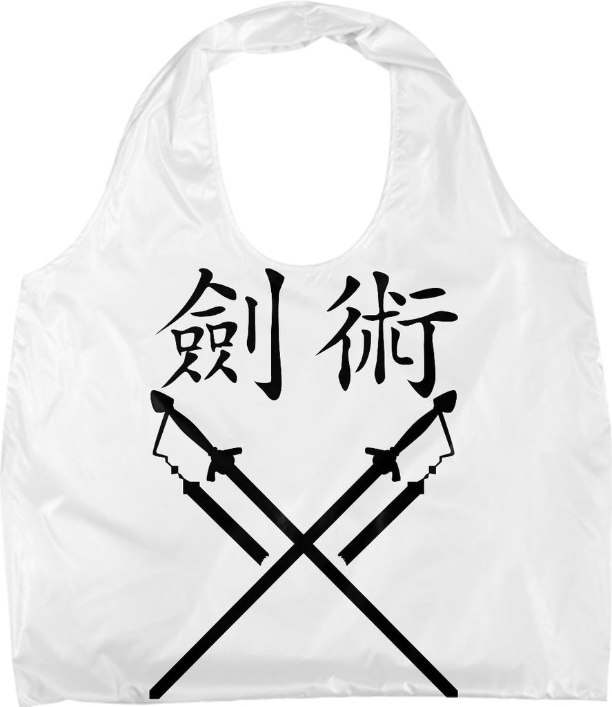 China Sword Bag