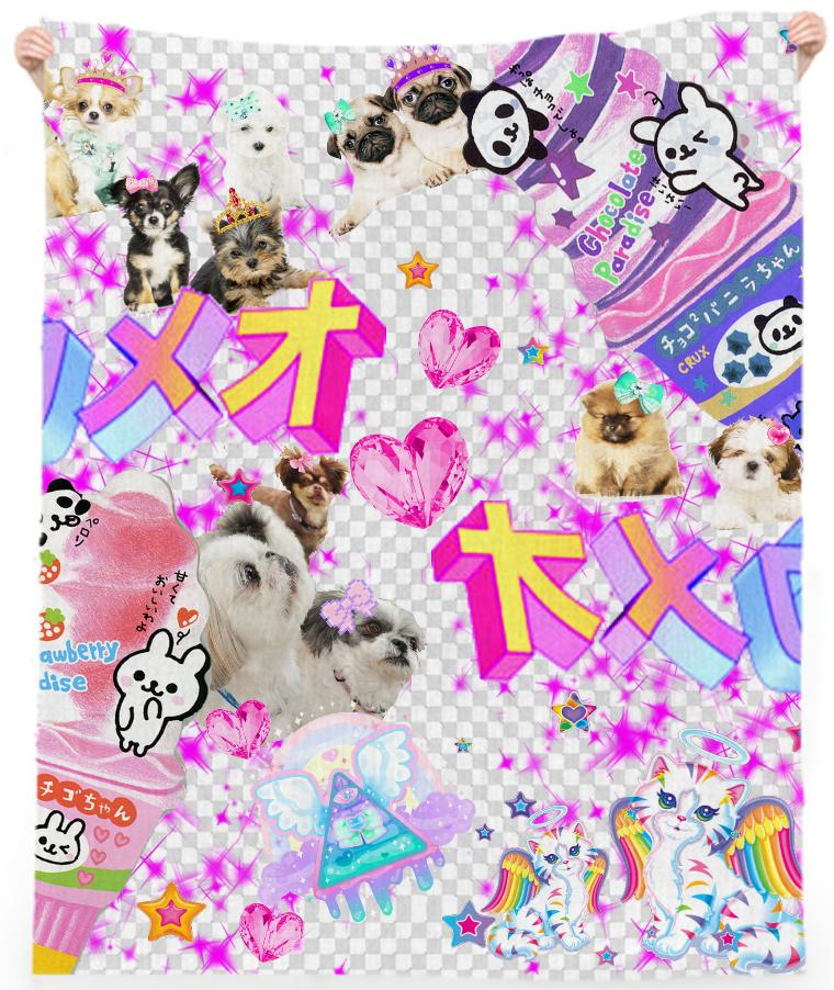 CUTE KAWAII DOGZ