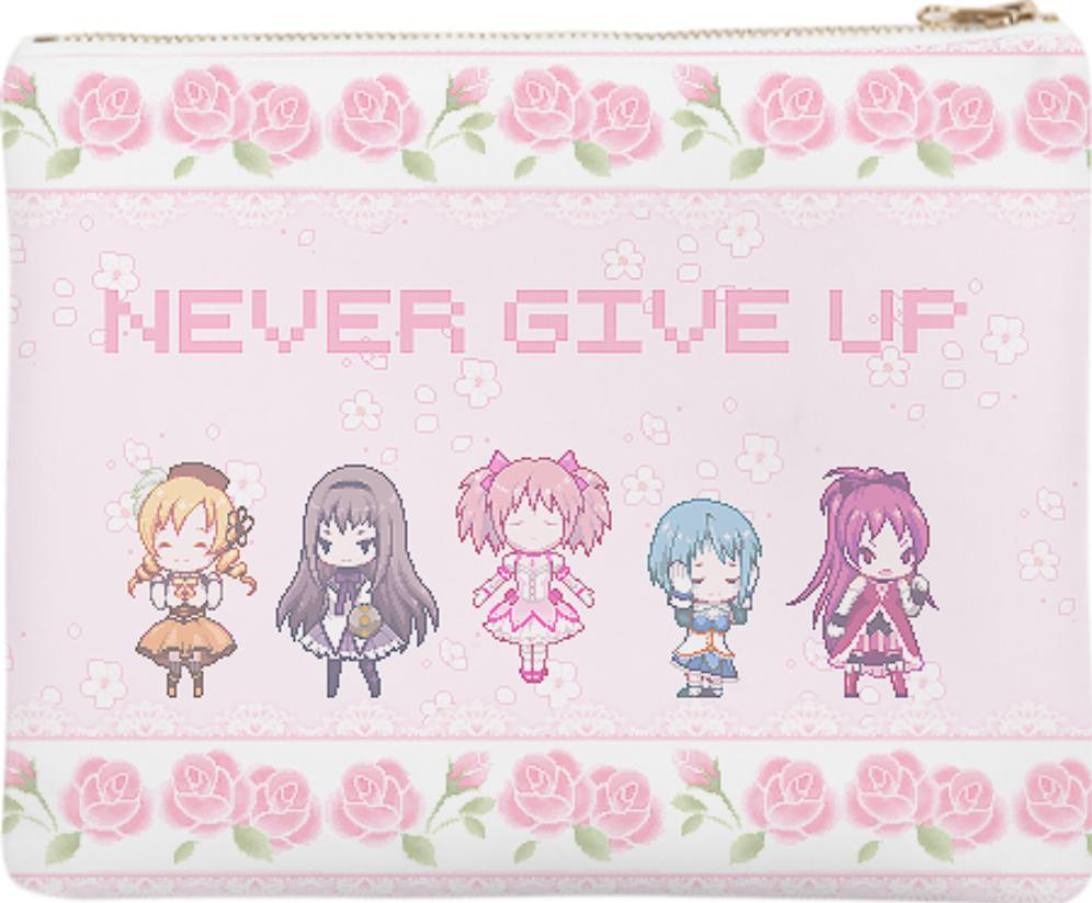 never give up x pmmm