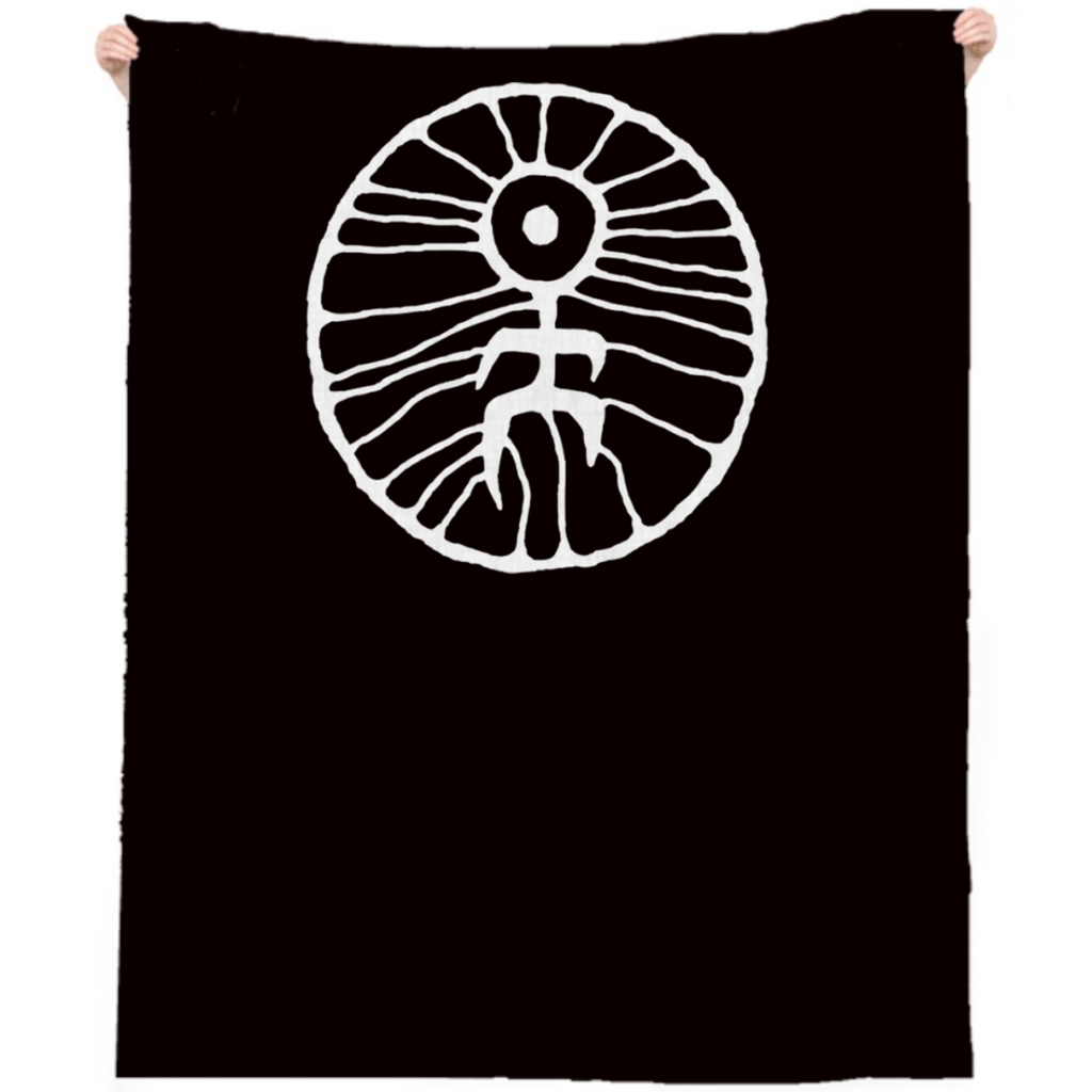 Neubauten Supporter Throw