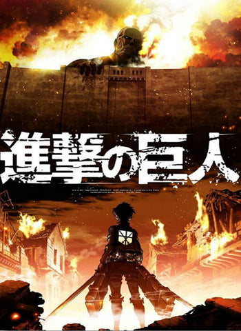 Attack on Titan - Anime Japanese Premium HD Print Poster v1 - Large 50x75cm 19.5x29.5inch