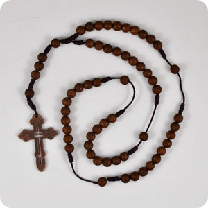 Dark Brown Rosary