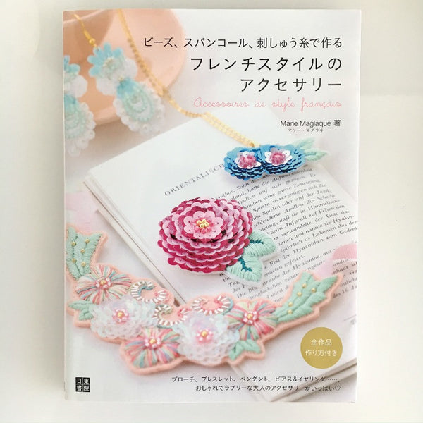 JAPAN - DIY Embroidery BookAccessories Tutorials