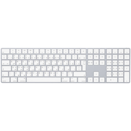 Magic Keyboard with Numeric Keypad - Arabic - Sliver