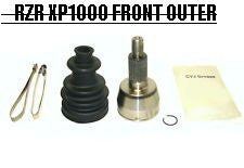 2014-16 Polaris RZR XP 1000 HD Front Outer CV Joint Kit