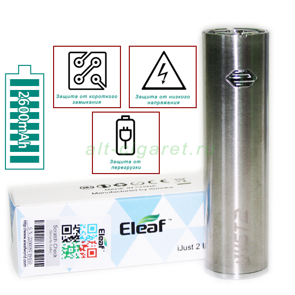 Eleaf iJust 2 2600mah Battery