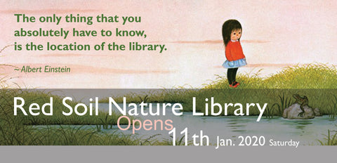 Red Soil Nature Library