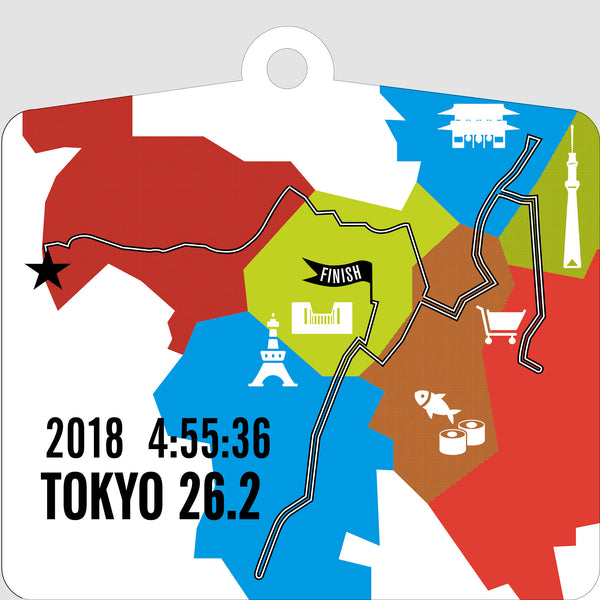 Personalized Tokyo 26.2 Marathoner Course Map Christmas Ornament