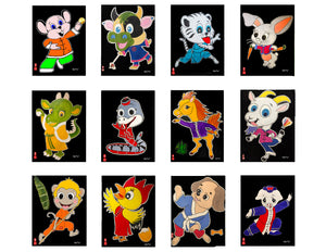 Cartoon Zodiac Animal Collection