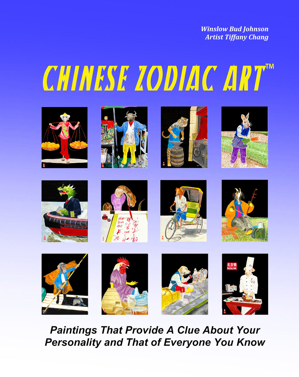 Book: Chinese Zodiac Art