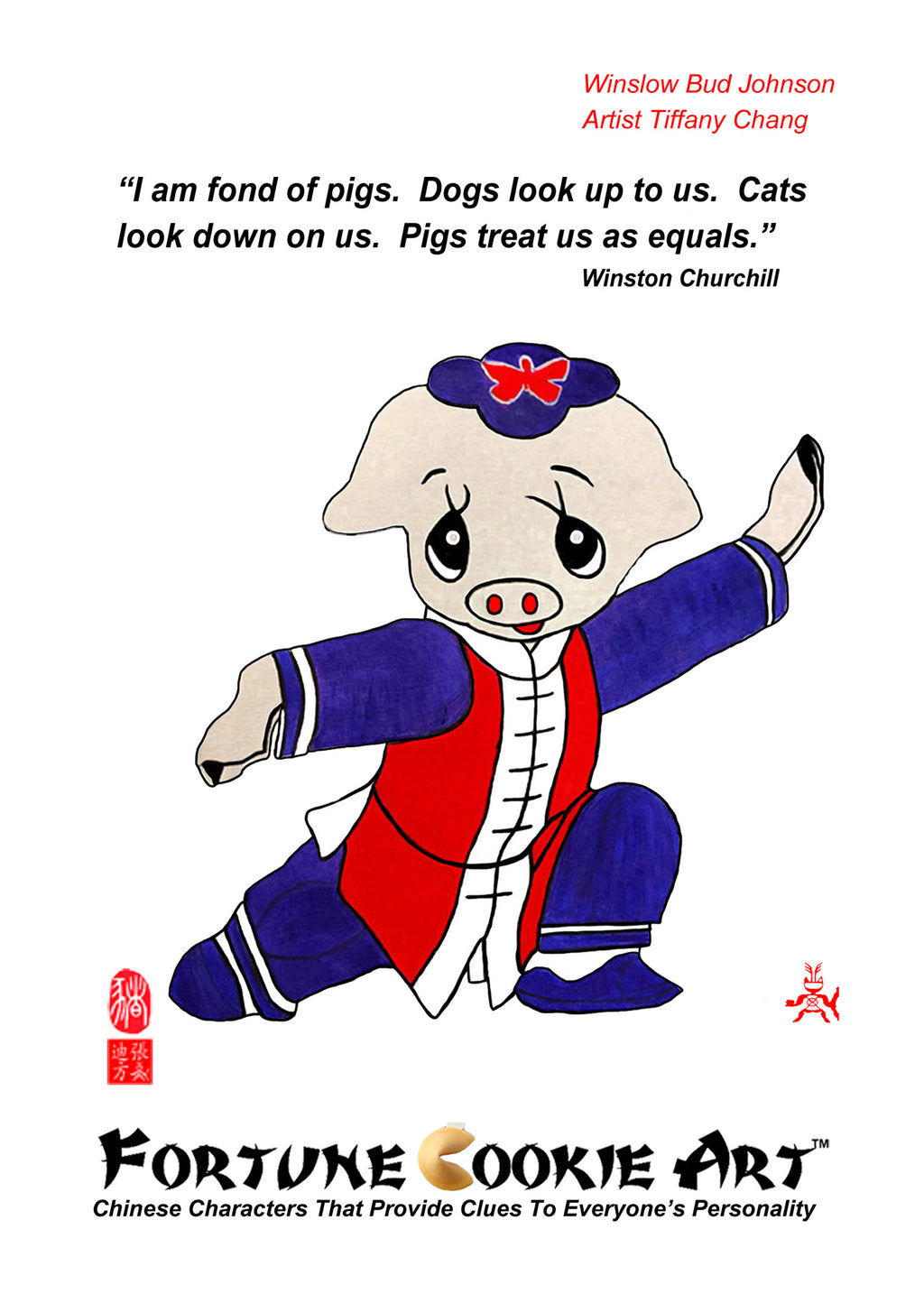 Fortune Cookie Art - The Generous Pig