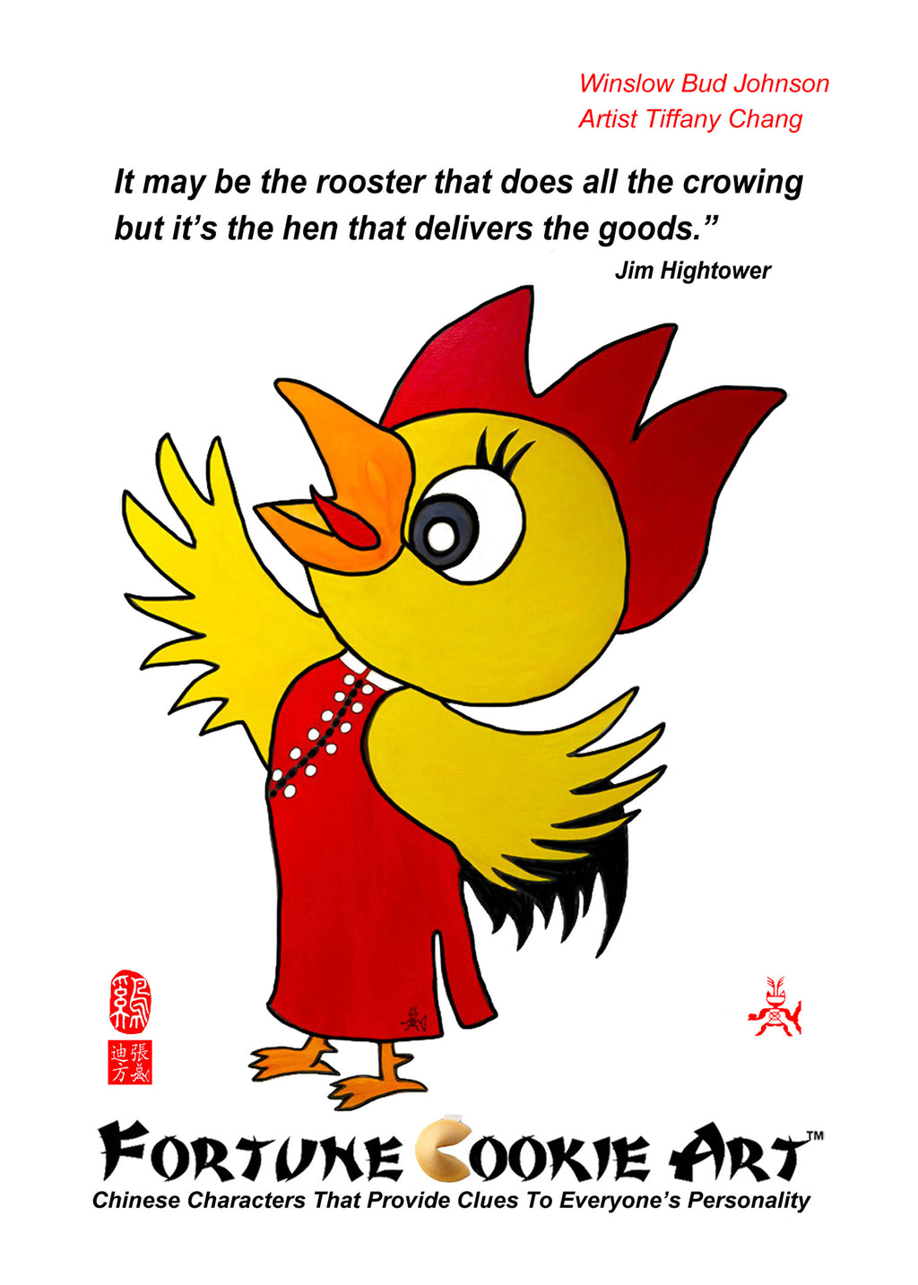 Fortune Cookie Art - The Confident Rooster