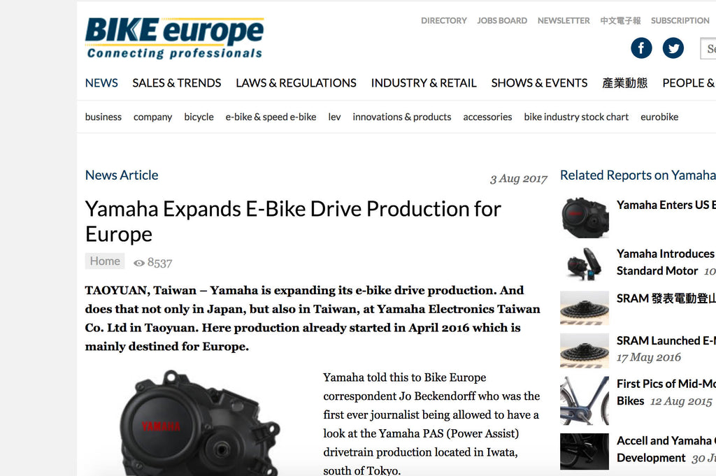 Yamaha Expands E-Bike Drive Production for Europe