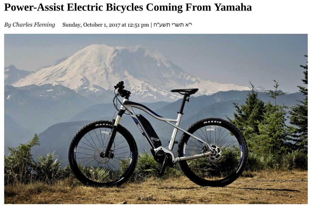Power-Assist Electric Bicycles Coming From Yamaha