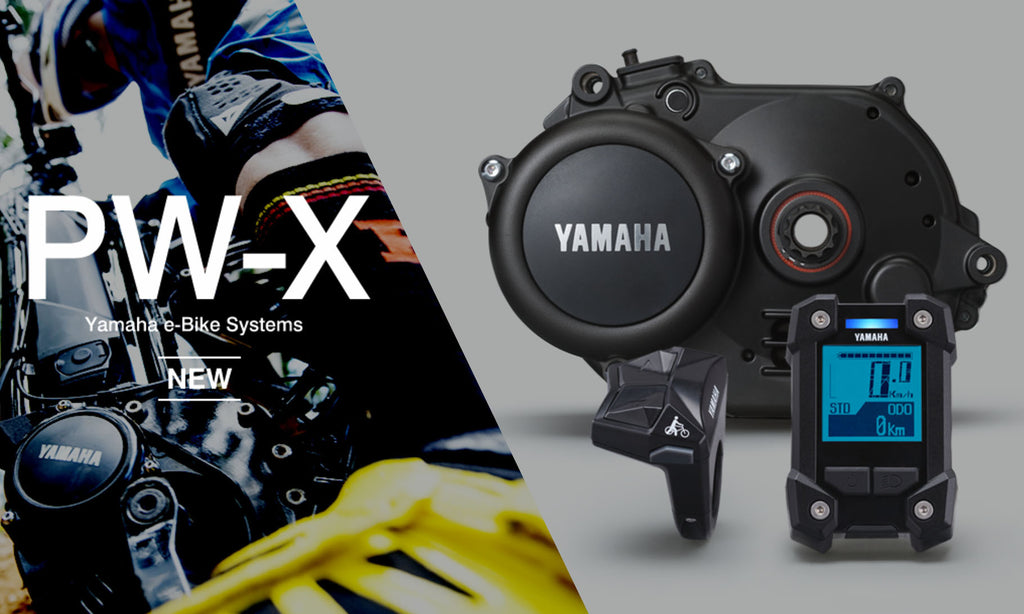 New Yamaha PW-X electric bike motor coming