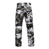 ROTHCO SAVAGE CITY CAMO BDU PANTS