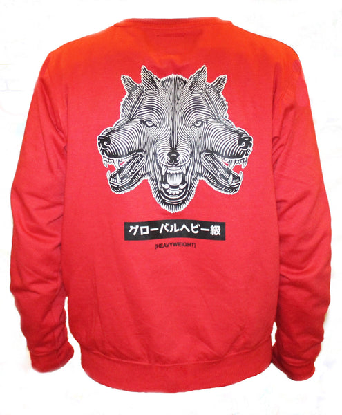 Wolfpack Sweater
