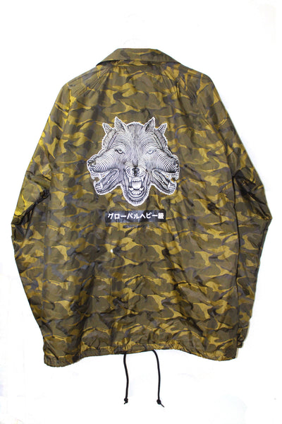 Wolfpack Coaches Jacket (camo)
